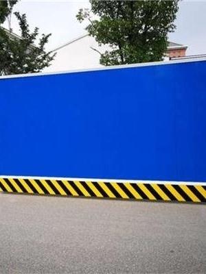 雅安活动板房彩钢围栏